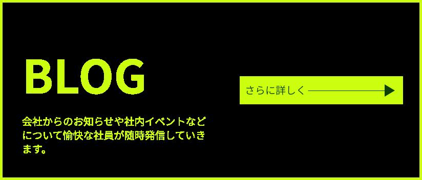 株式会社マルモ通信